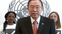 My World (2) - Ban Ki-moon invites you to Mark A Difference