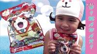 【中国爸爸】日本玩具 妖怪沐浴球 妖怪ウォッチのびっくらたまご