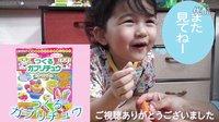 【中国爸爸】日本食玩 做软糖 つくるガブリチュウ