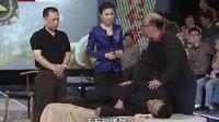 【推拿按摩教程 保健按摩视频 中医按摩手法】按摩病自除 损伤篇3