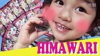 【中国爸爸】日本最人气玩具 妖怪手表 硬币开封2 妖怪ウォッチ