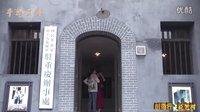 川湘行·红岩村(重庆)