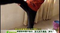 香山医院微创治疗江阴重度椎管狭窄患者钱慧琴(67岁2012年回访)
