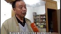 香山医院微创治疗腰椎滑脱患者黄玉英(65岁2011年家中回访)