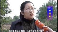 香山医院微创治疗腰椎间盘突出患者严爱勤(33岁2011年家中回访)