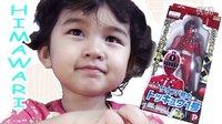 【中国爸爸】日本玩具 列车战队特急者 烈車戦隊トッキュウジャー