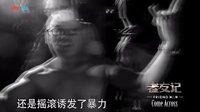 张帆 伍洲彤《用音乐找寻自我》