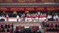 0708.欧冠决赛.曼联vs切尔西