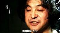 【世界吉尼斯大奖作品】陕西木有啥 (全球最长中文歌曲)