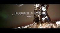 青春励志品牌微电影《舞者》-黑钻石传媒