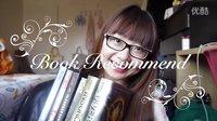 2-Book Recommendation-爱书推荐