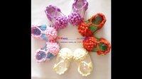 【小辛娜娜编织教程】第47集 花朵毛线凉鞋宝宝鞋毛线鞋手工编织鞋
