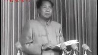 毛泽东:我们的伟大的祖国万岁!