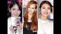 盘点韩国女团成员最美笑容 你最喜欢谁?