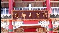 环游宝岛(3)