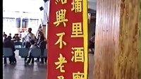 环游宝岛(2)
