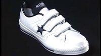 匡威鞋的制造过程