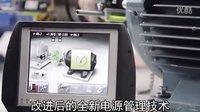 Fixturlaser NXA Pro 激光对中仪