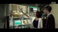【大唐星禾】海纳城O2O微电影宣传预告片