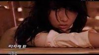 李贞贤-World.跟我学.MV.中文字幕.Mnet.2004