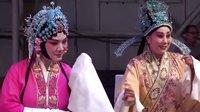 纪念阎立品逝世十八周年郑州市戏迷协会 秦雪梅全场 上集