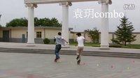 《天策轮滑自学教程2》03.平花链接教学视频 袁玥combo( 下)