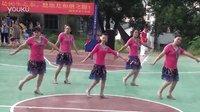 赣州市南康区麻双乡巧女人广场舞《纳西情歌》