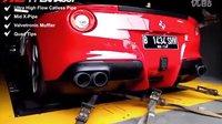 法拉利 F12改装Fi Exhaust排气管 马力提升53匹 PP perfomance