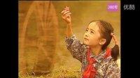 【杨幂·童年】1993年李丹阳《穿军装的川妹子》MV
