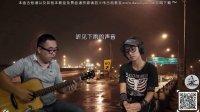 《听见下雨的声音》周杰伦/关诗敏 吉他弹唱教学 大伟吉他