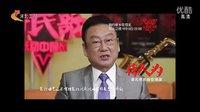 《中华好民歌》我的家乡在河北节目预告