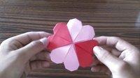 心形杯垫 折纸教程 折纸艺术