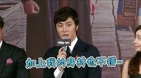2014年《韩娱星动态》第38集【丁一宇《巡夜人日志》、偶像组合C-Clown精彩专访(上)】