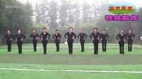 蓝天草原-北京市朝阳区常营公园广场舞-我的柔情你是否读懂(11人舞)