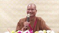 2014两岸三地中华传统文化青年学术研习营60-002-0018
