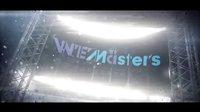 [乔氏台球]郑学伟VS王大双(上)冀商财富·乔氏杯 中式八球大师赛分站赛 石家庄站