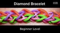 09 Rainbow Loom®钻石手链彩虹织机手链视频教程