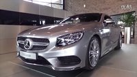 2015款奔驰S级 S500 Coupe 车内外详细介绍