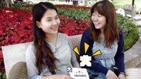 西大那么大第16期:越南街采!你第一个想到的中国人是谁?