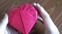 折纸心形纸盒爱心礼盒 盒身的折法 折纸王子