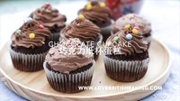 《Lovebritishbaking》如何制作完美巧克力纸杯蛋糕Chocolate cupcake