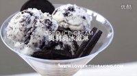 《Lovebritishbaking》如何制作奥利奥冰激淋Oreo ice cream
