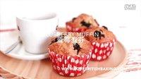 《Lovebritishbaking》如何制作蓝莓麦芬 Blueberry muffin