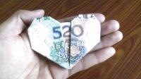 如何用80元人民币折出520爱心 折纸王子