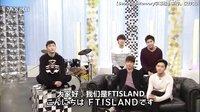 【BM字幕组】140602 FTISLAND NHK韩语讲座第9话 请给我…房间