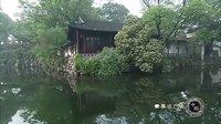 178个5A级景区之——江苏苏州古典园林