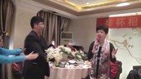 举杯相会北京   放歌欢聚长城   片段三   乐午宴  下