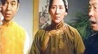 [江西猫侠]天螺大破五行阵[国语]