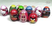 惊喜蛋 世界大賽 健达奇趣蛋 芭比 玩具總動員3 愤怒的小鸟 Kinder Joy