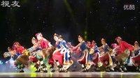 藏族舞 群舞 《扎西德勒》  2014 山高水长 中山大学舞蹈团舞蹈专场